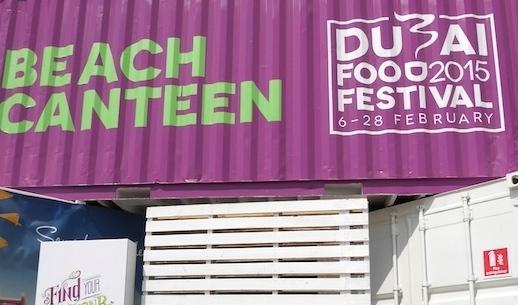Dubai Food Festival 2015